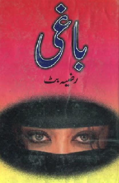 baghi-novel-razia-butt-pdf-download