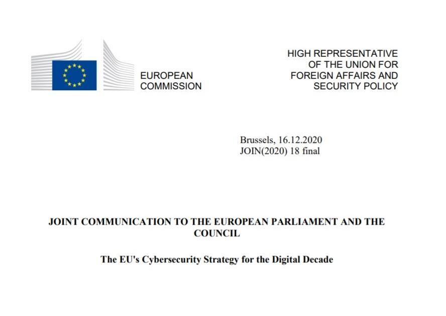 Европейский Киберщит! Новая европейская Стратегия кибербезопасности и Директива об устойчивости критически важных объектов
