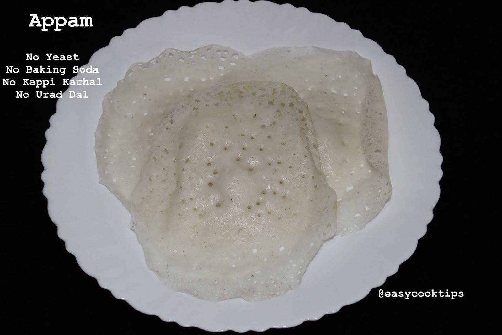 Appam Recipe Without Yeast | No Baking Soda | No Kappi