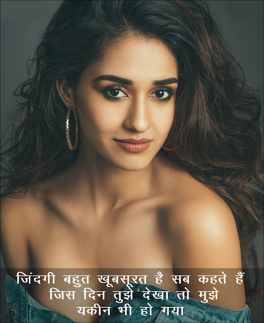 hindi love shayari for whatsapp and facebook status Quotes Images with caption