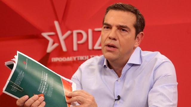 Αλ. Τσίπρας: «Απαράγραπτες και αυτονόητες οι ευθύνες της κυβέρνησης Μητσοτάκη»