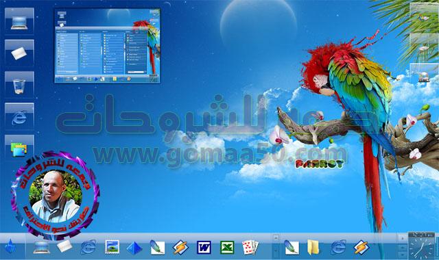 تحميل ويندوز إكس بى خام  Windows Xp Pro Sp3 X64 & X86