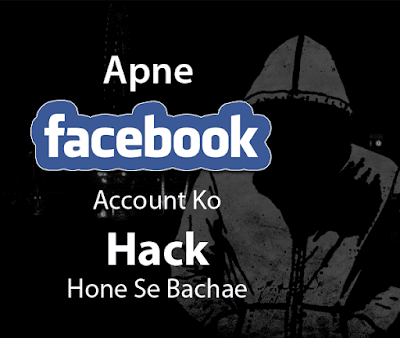 Save your facebook account from hacking