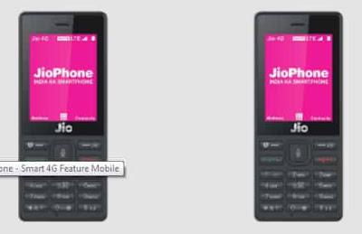 jio phone me video call kaise kare जिओ फ़ोन से वीडियो कॉल कैसे करे