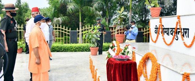 मुख्यमंत्री योगी ने कैप्टन मनोज कुमार पाण्डेय उ०प्र० सैनिक स्कूल हीरक जयन्ती वर्ष 2020-21 के उद्घाटन समारोह को सम्बोधित किया                                                                                                                                                       संवाददाता, Journalist Anil Prabhakar.                                                                                               www.upviral24.in