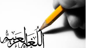 امتحان اللغة العربية ثانوية عامة 2016 نظام قديم دور اول