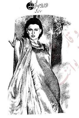 Dard mehakny lagy novel by Subas Gul pdf