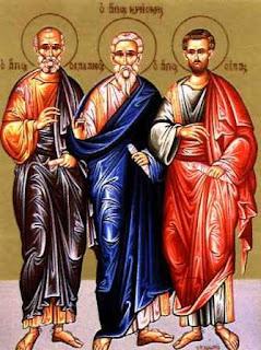Οἱ Ἅγιοι Σίλας, Σιλουανός, Ἐπαινετός, Κρήσκης καὶ Ἀνδρόνικος οἱ Ἀπόστολοι 30 Ιουλίου