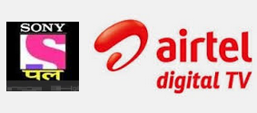 5 New Channels added on Airtel Digital TV
