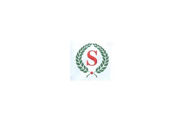 شركة سالم الدولية أعلنت عن وجود وظائف متاحة لسنة 2020