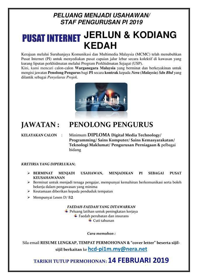 https://1.bp.blogspot.com/-D-WPJDX58Eo/XFLy87cYF-I/AAAAAAAAAVE/JeeKXx6Eh08xV3aljDsr67XVduqKXHFmQCLcBGAs/s1600/Jawatan-Kosong-Pusat-Internet-Malaysia-Februari-2019-ejawatan.net.jpg