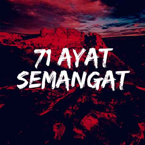 71 ayat semangat