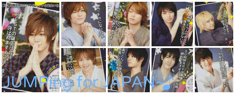 JUMPing for JAPAN~♪  Bokura no Machi de...(aka. Akihabara   AKB Town) dd6a60f9a8