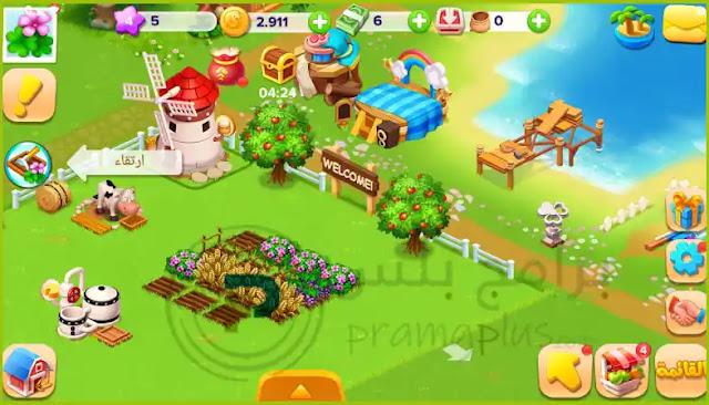 جرافيك لعبة مزرعتنا السعيدة