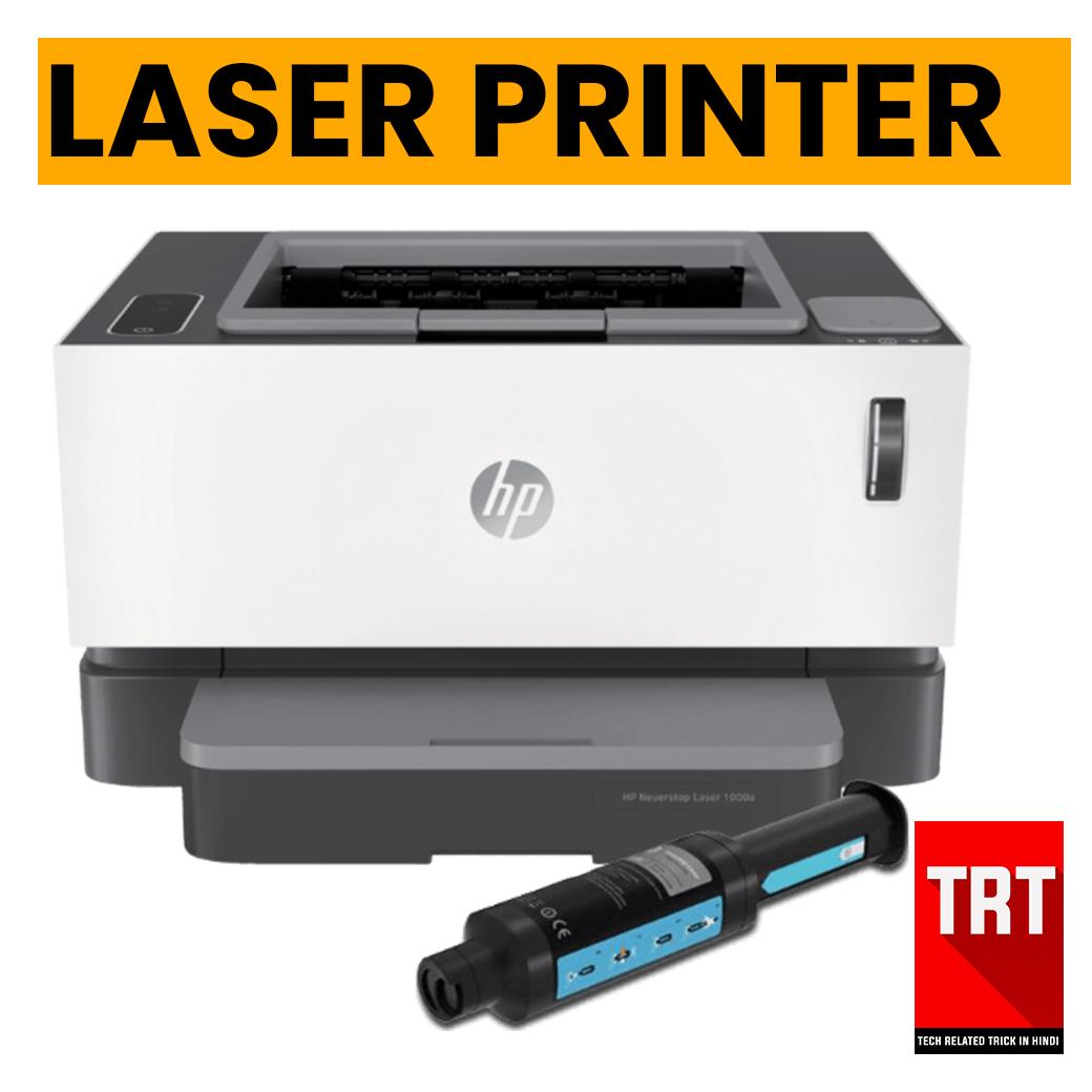 What is printer   History of Printer   Types of Printer   प्रिंटर क्या है   प्रिंटर का ...