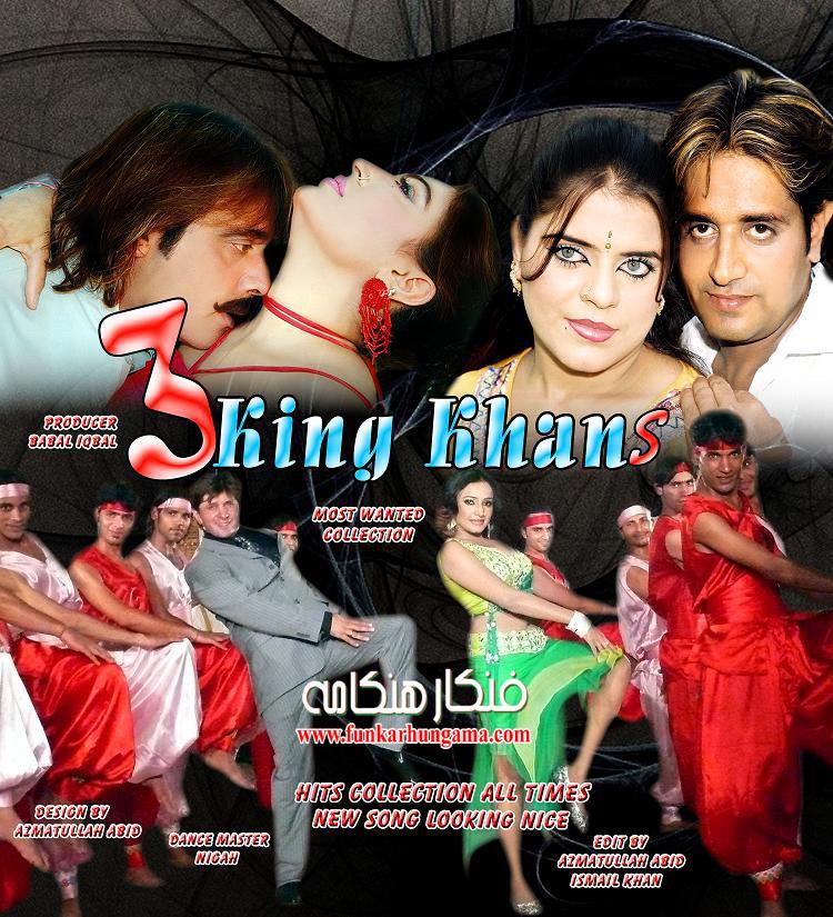 Pashto Songs: Album