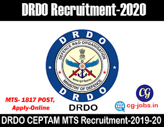 DRDO MTS Recruitment