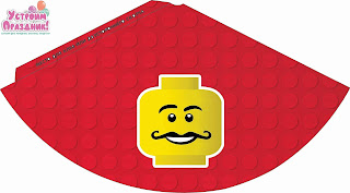 Lego Party Free Printable Hats.