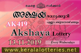 Keralalotteries.net, akshaya today result: 13-11-2019 Akshaya lottery ak-419, kerala lottery result 13-11-2019, akshaya lottery results, kerala lottery result today akshaya, akshaya lottery result, kerala lottery result akshaya today, kerala lottery akshaya today result, akshaya kerala lottery result, akshaya lottery ak.419 results 13-11-2019, akshaya lottery ak 419, live akshaya lottery ak-419, akshaya lottery, kerala lottery today result akshaya, akshaya lottery (ak-419) 13/11/2019, today akshaya lottery result, akshaya lottery today result, akshaya lottery results today, today kerala lottery result akshaya, kerala lottery results today akshaya 13 11 19, akshaya lottery today, today lottery result akshaya 13-11-19, akshaya lottery result today 13.11.2019, kerala lottery result live, kerala lottery bumper result, kerala lottery result yesterday, kerala lottery result today, kerala online lottery results, kerala lottery draw, kerala lottery results, kerala state lottery today, kerala lottare, kerala lottery result, lottery today, kerala lottery today draw result, kerala lottery online purchase, kerala lottery, kl result,  yesterday lottery results, lotteries results, keralalotteries, kerala lottery, keralalotteryresult, kerala lottery result, kerala lottery result live, kerala lottery today, kerala lottery result today, kerala lottery results today, today kerala lottery result, kerala lottery ticket pictures, kerala samsthana bhagyakuri