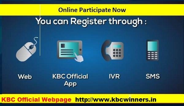 kbc lottery winners 2017