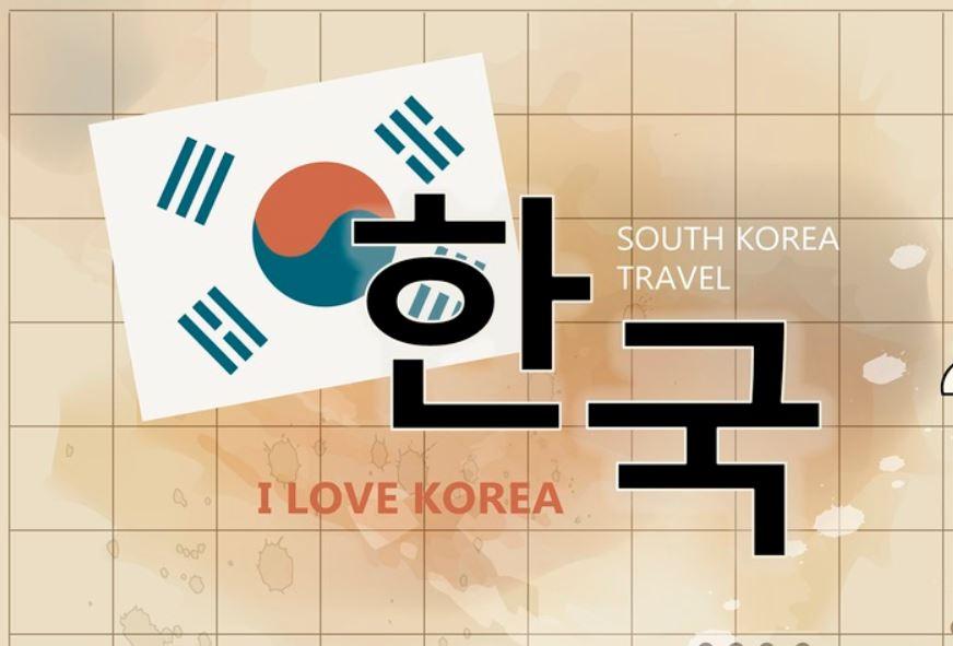 arti chagiya korea