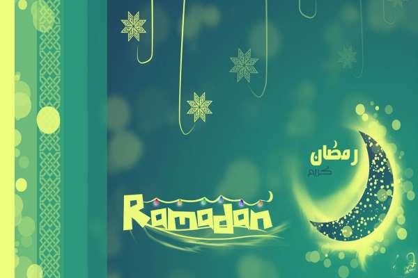 Ramadan Mubarak status pictures 2017