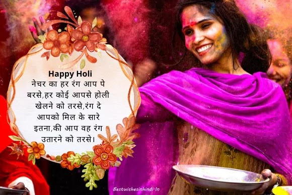 happy holi images photo gif