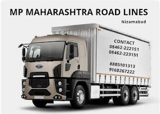 MP Maharashtra Road Lines