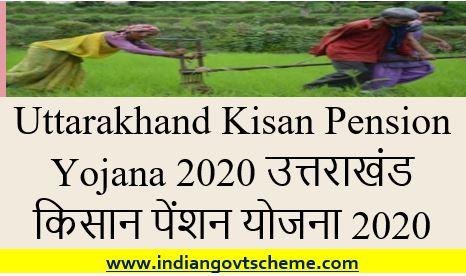 Uttarakhand+Kisan+Pension+Yojana