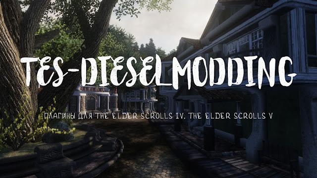 Уникальные города - ретекстур Анвила от TES-Diesel ОБНОВЛЕНО v 1.1