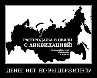 МИД собирает факты расовой дискриминации крымских татар оккупационными властями Крыма, - Климкин - Цензор.НЕТ 4145