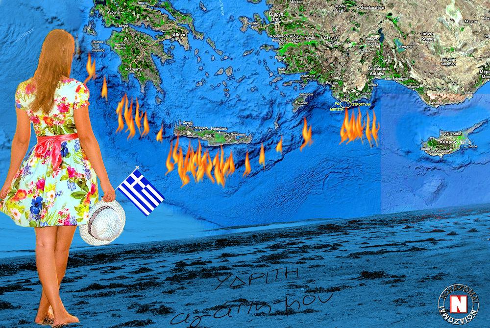 Αποτέλεσμα εικόνας για Υδρίτης: Το υπερκαύσιμο του μέλλοντος υπάρχει στην Ελλάδα