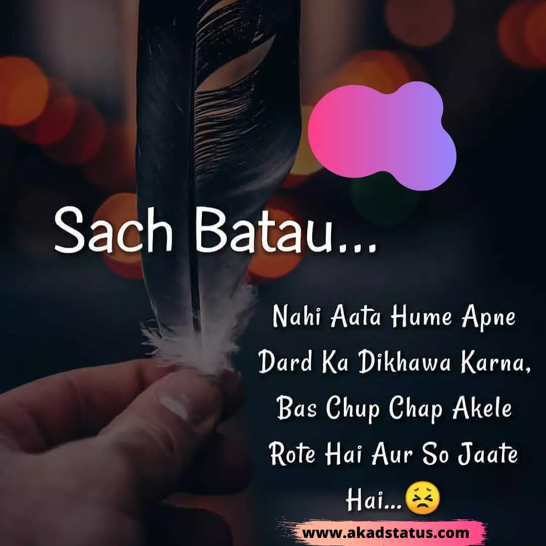 Hindi shayari images, love shayari Images, instagram love shayari Images, bio shayari images