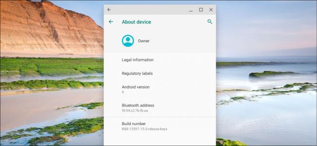 إعدادات android على جهاز Chromebook