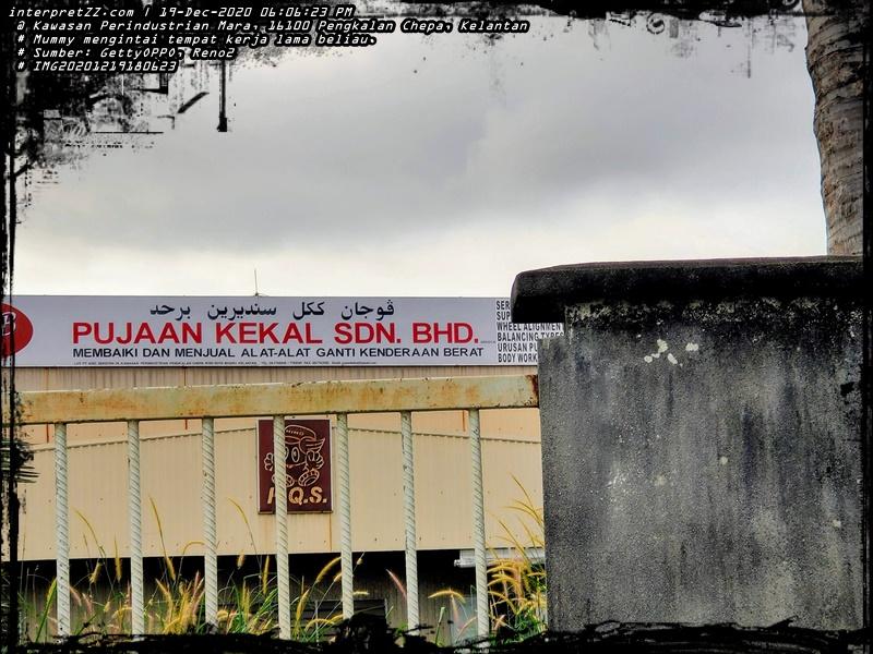 Gambar papan tanda syarikat Pujaan Kekal Sdn Bhd pada tahun 2020.