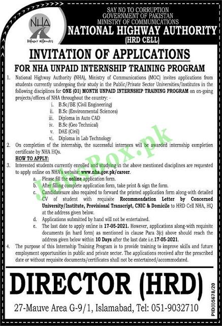 nha-paid-internship-training-program-2021-apply-online