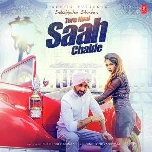 Tere Naal Saah Chalde – Ninder Moranwalia (2017)