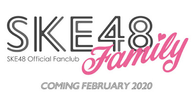 SKE48 Family set to be official fan club name