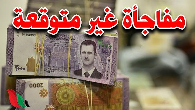 سعر صرف الليرة التركية اليوم الثلاثاء