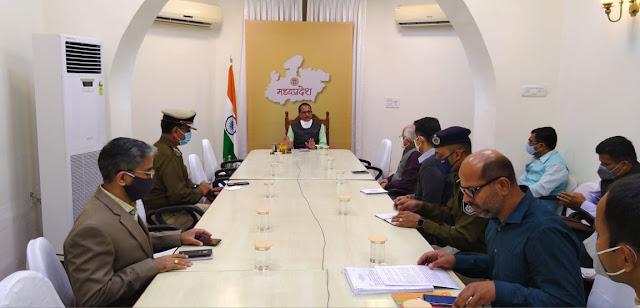 Shivraj Singh Chauhan Meeting