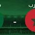 مباراة المغرب وموريتانيا مباشر عبر قناه بي أن سبورت 2