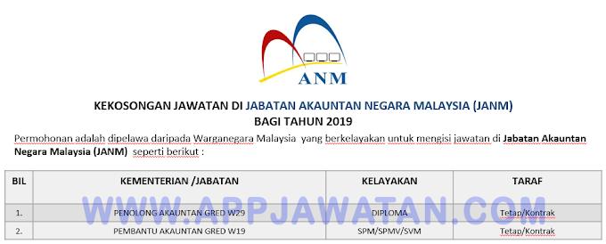 Jawatan Kosong Terkini di Jabatan Akauntan Negara Malaysia.