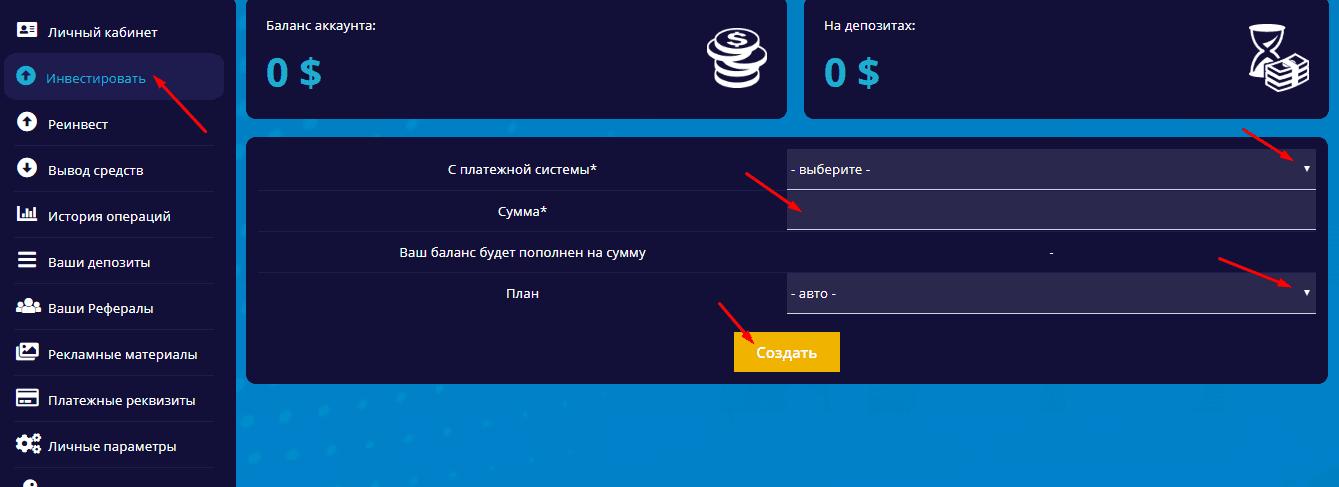 Регистрация в Soenxy 3