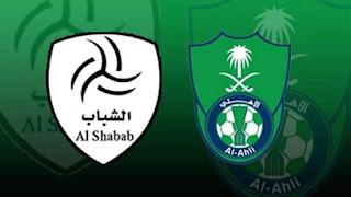 موعد مباراة الأهلي والفتح في الدوري السعودي 2022 والقنوات الناقلة