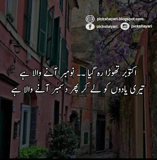 Two Lines Poetry