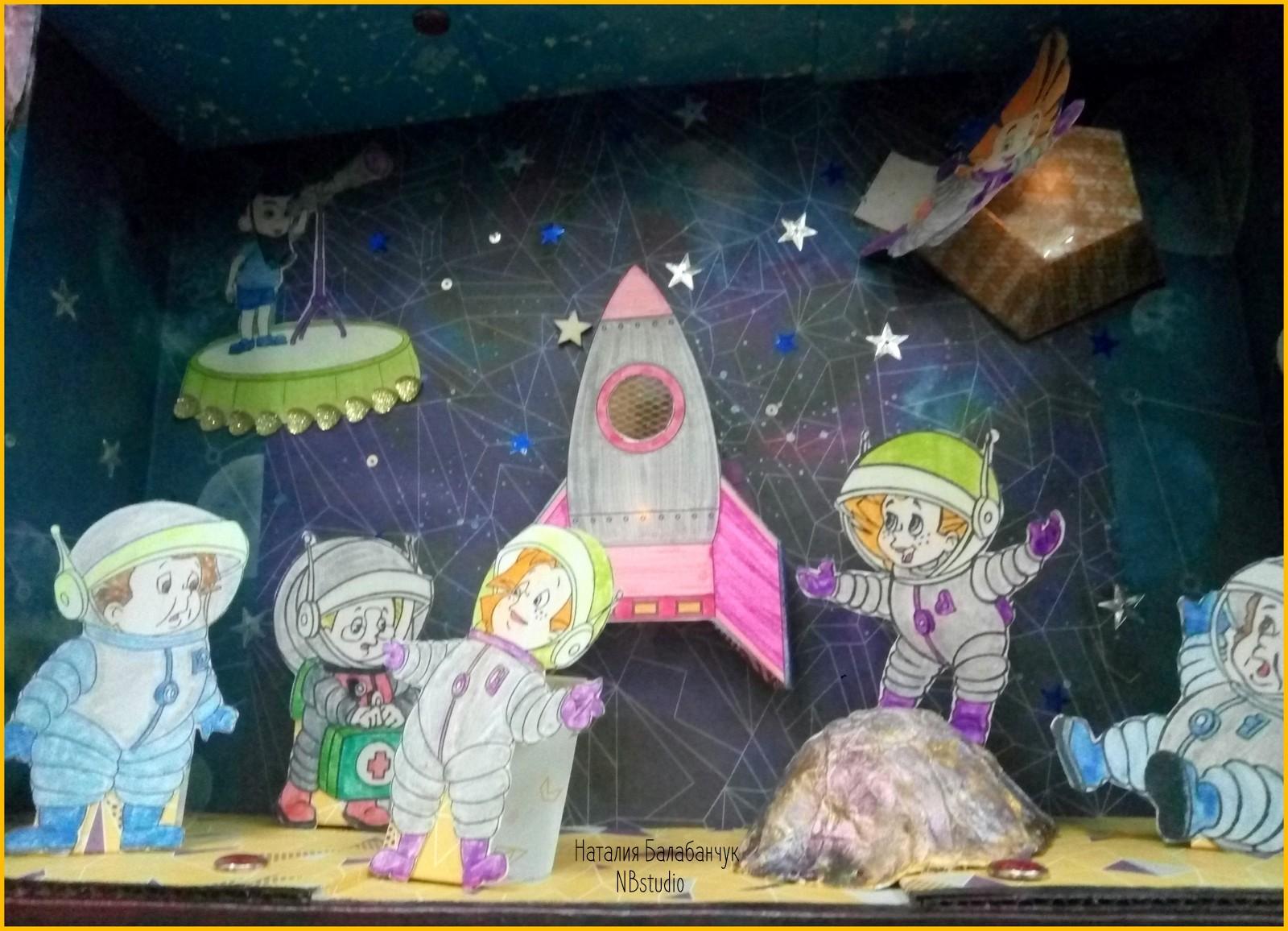 Незнайка на луне открытка день космонавтики, девушка шарами