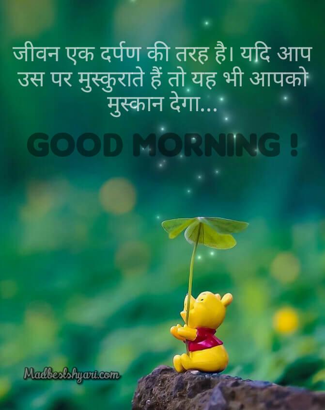 image good morning beautiful