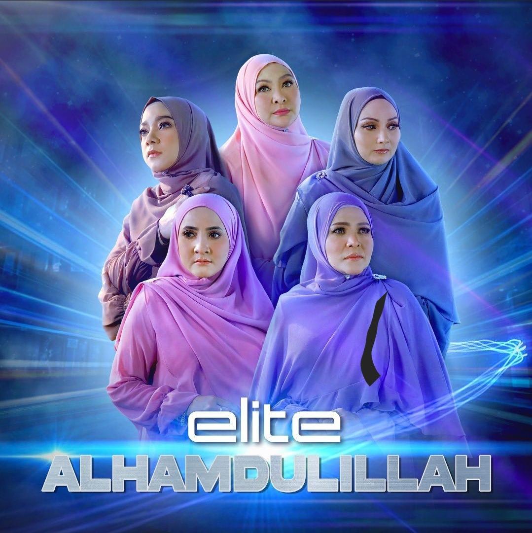 Lirik lagu Alhamdulillah daripada Kumpulan Elite