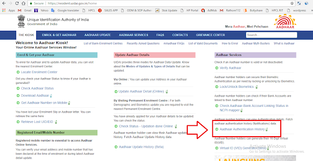 https://www.techinsides.org/2018/06/how-to-check-your-aadhaar-authentication-history.html