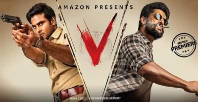 V 2020 Full Movies Hindi Telugu Dual Audio Download 480p